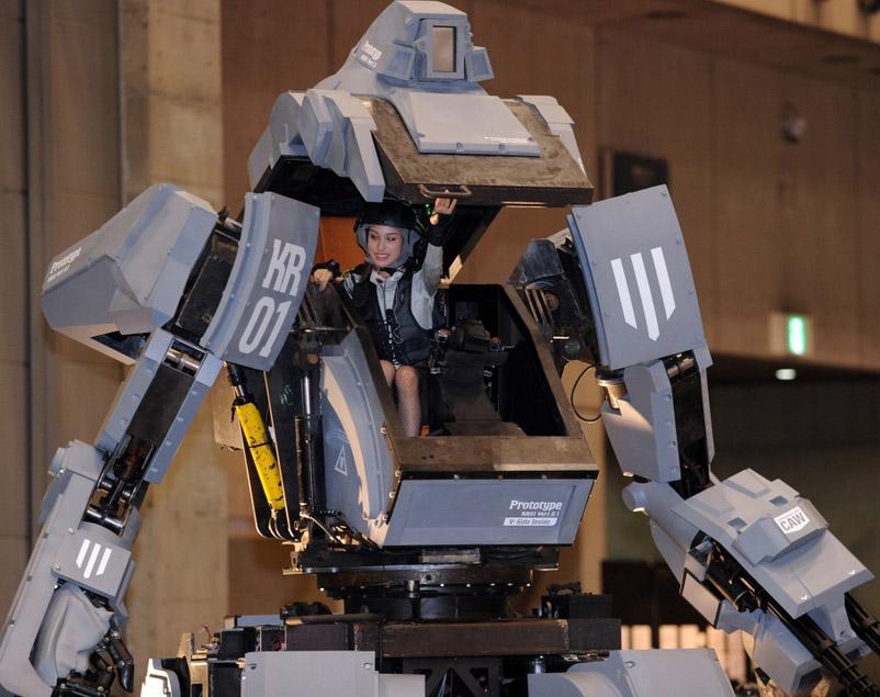 $1 Million Robot