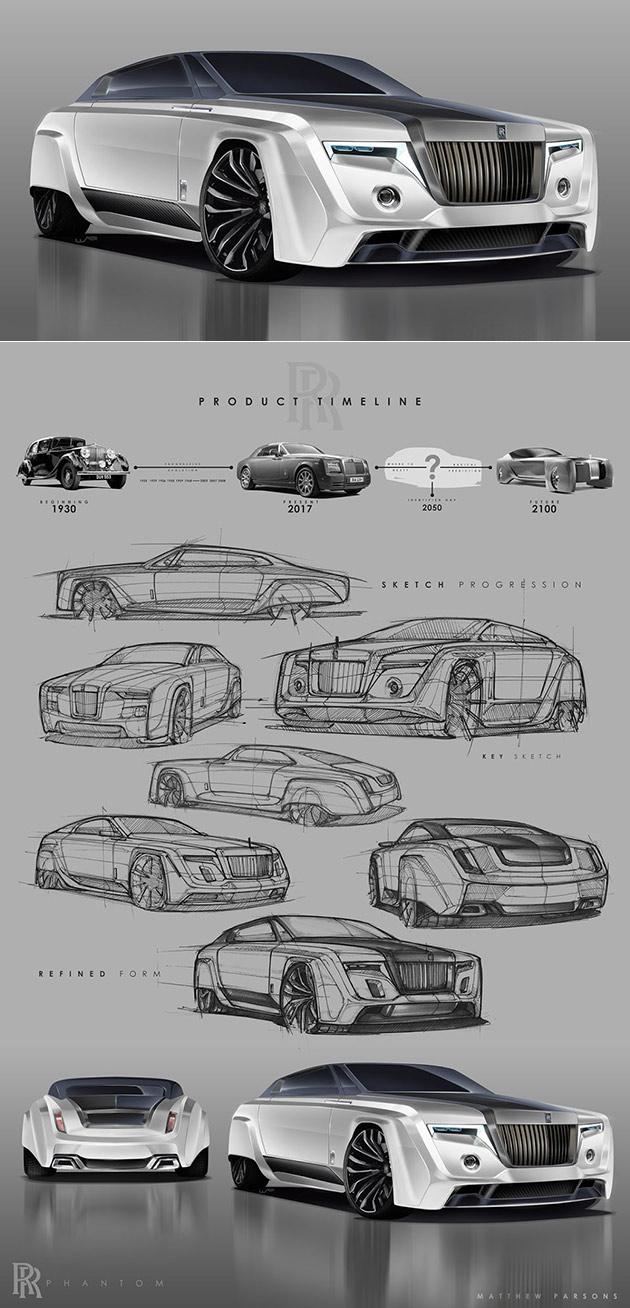 2050 Rolls Royce Phantom