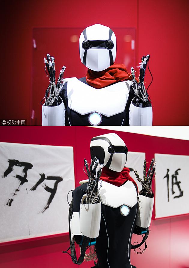 5G Humanoid Robot