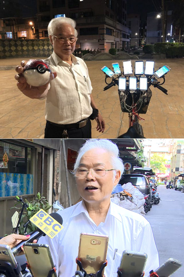 Pokemon GO Taiwan