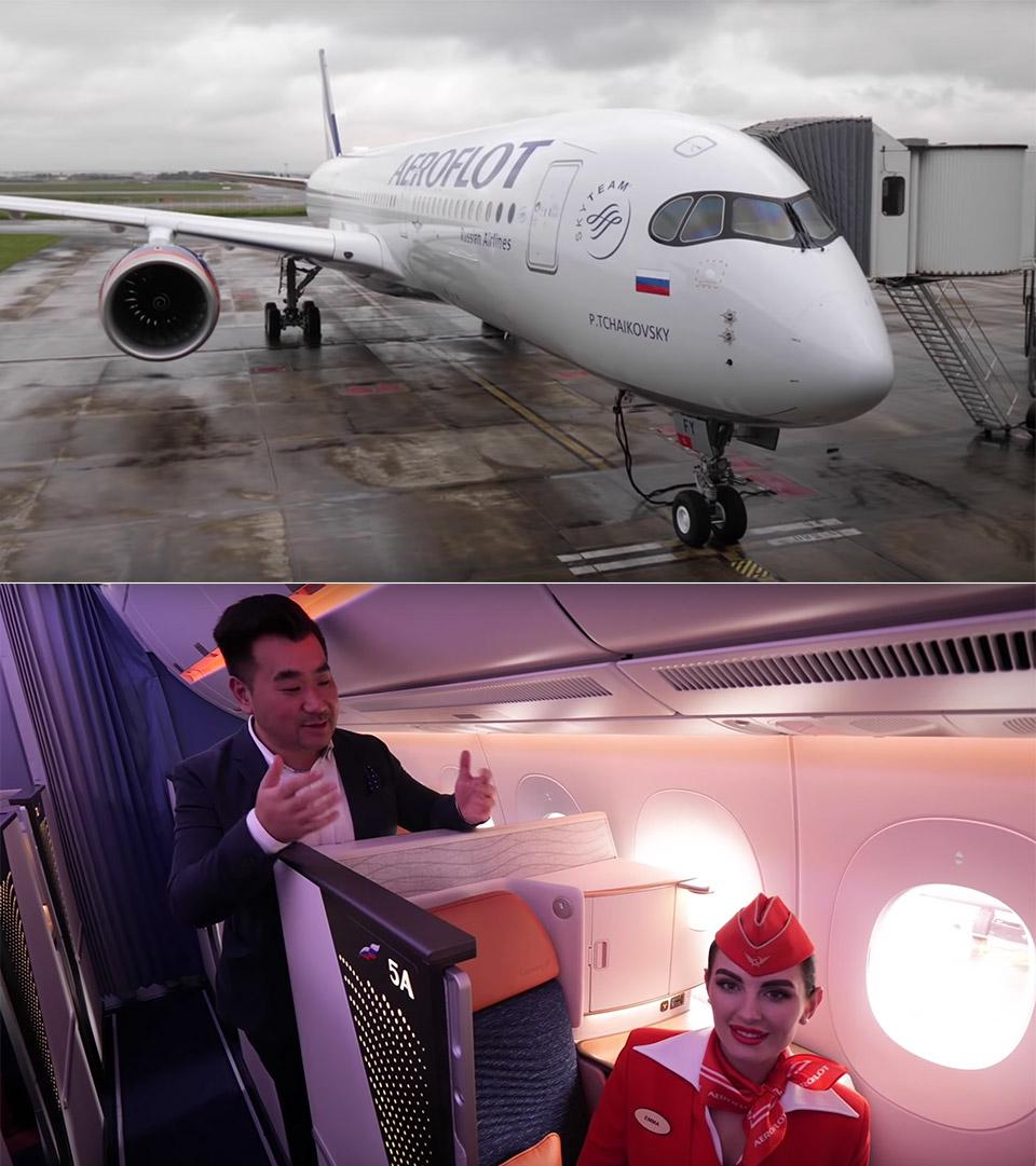 Aeroflot Airbus A350 XWB