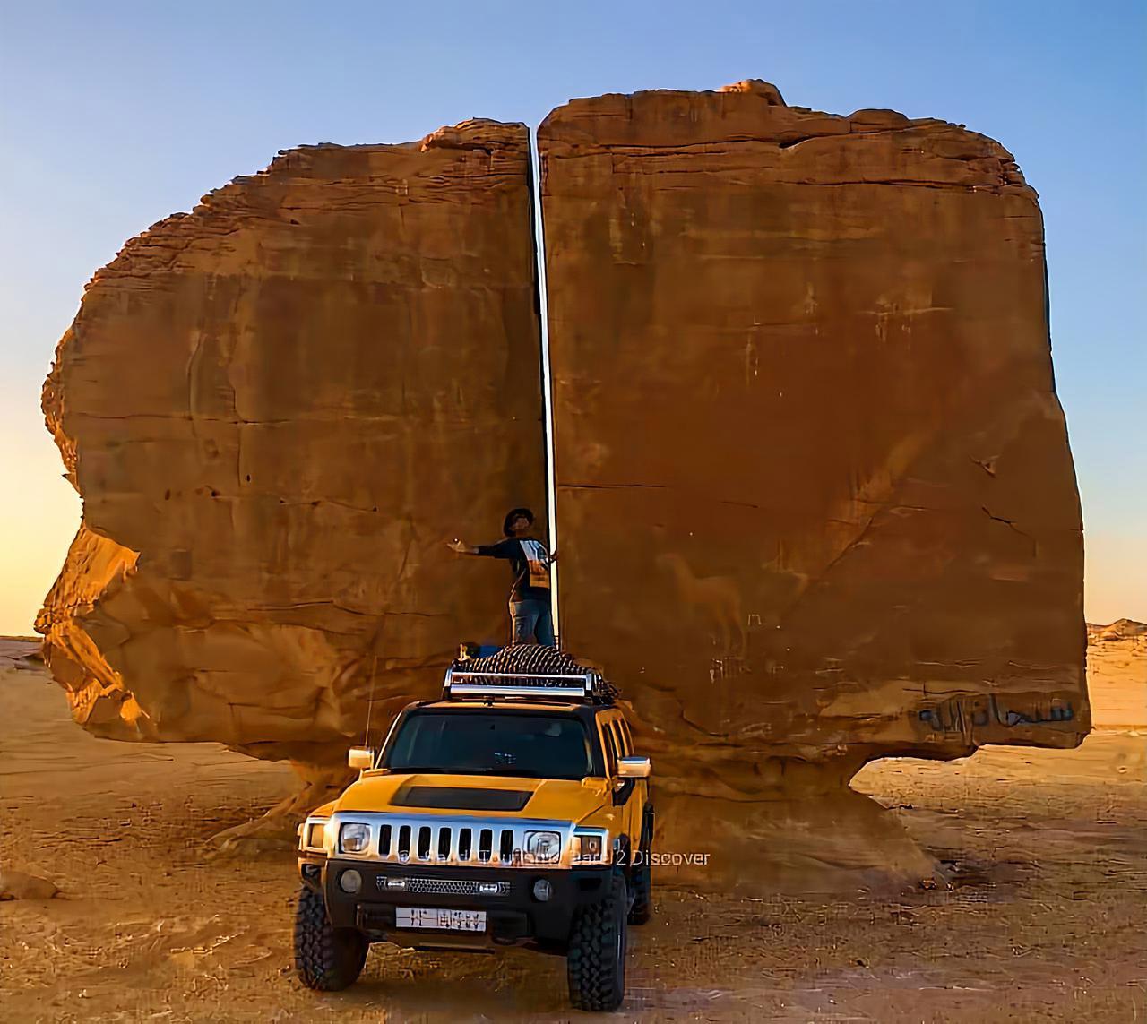 Al-Naslaa Rock Formation Saudi Arabia Laser