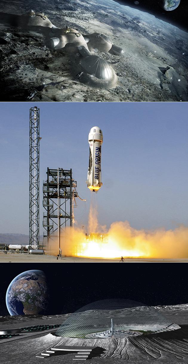 Amazon Moon Base