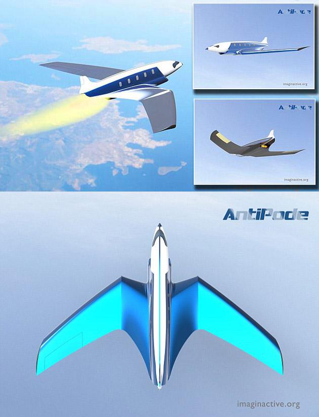 Antipode Mach 24