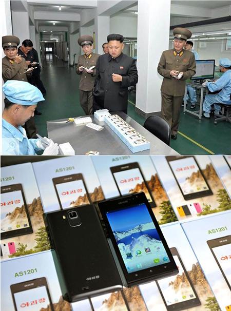Interesting Look at Arirang, North Korea's First