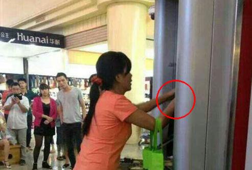 ATM Malfunction