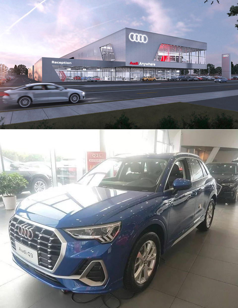 Audi Dealership China Child Scratch