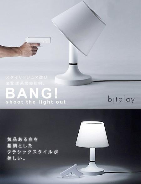BANG! Lamp Lets You Shoot the Light Out - TechEBlog