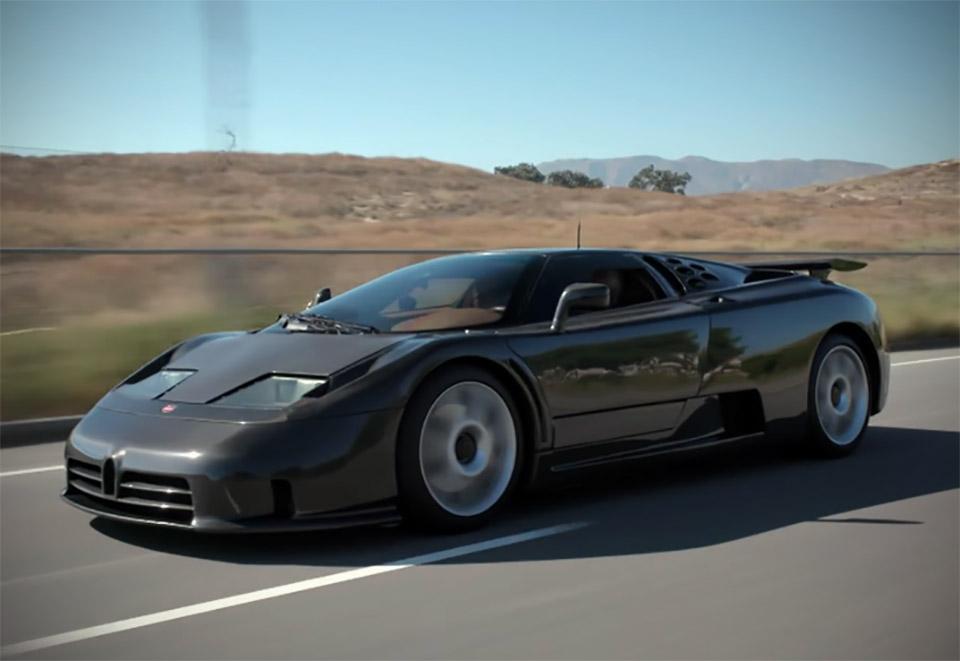 Bare Carbon Fiber Bugatti EB110