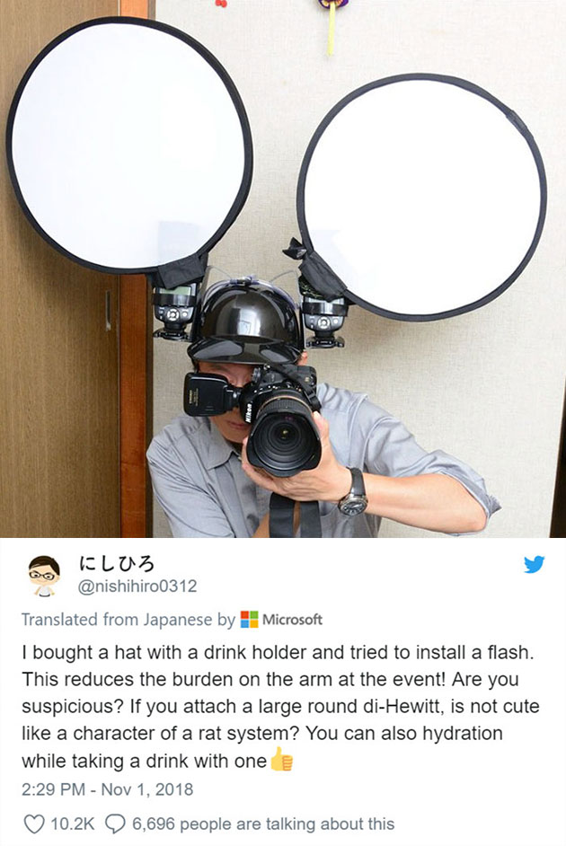 Beer Helmet Photography