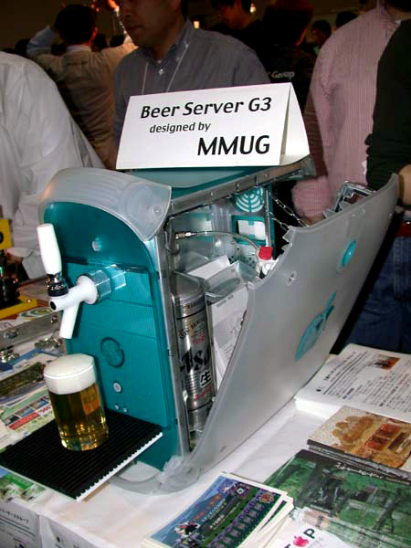 http://media.techeblog.com/images/beerserver_2.jpg