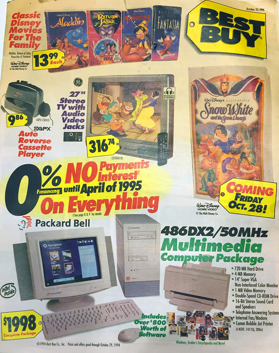 Best Buy Ad 1990s