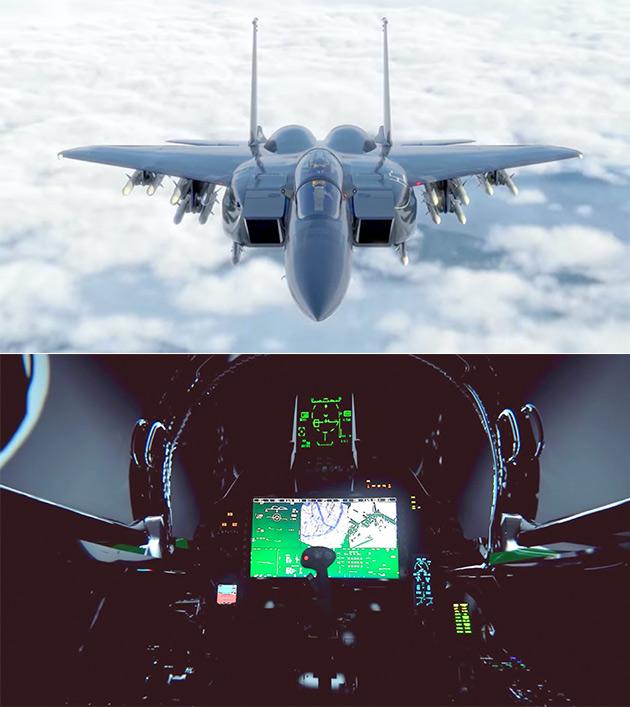 Boeing F-15 2040C