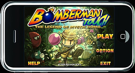 Bomberman Land Touch