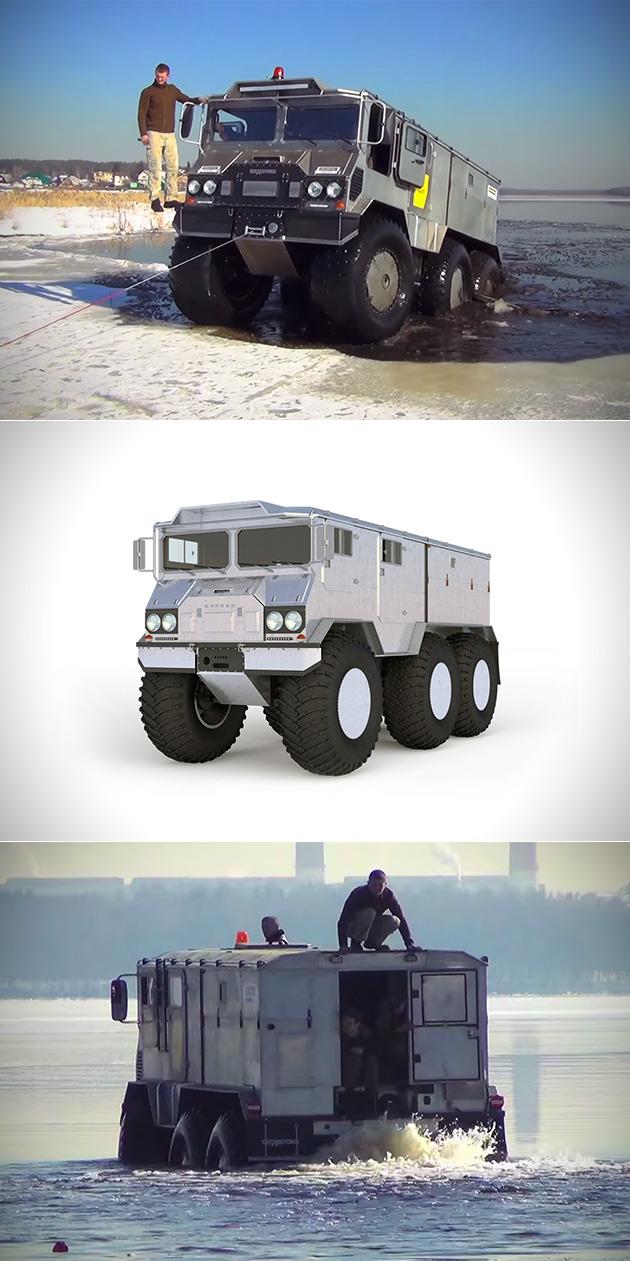 Burlak ATV