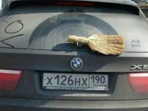 Car Fix Fail