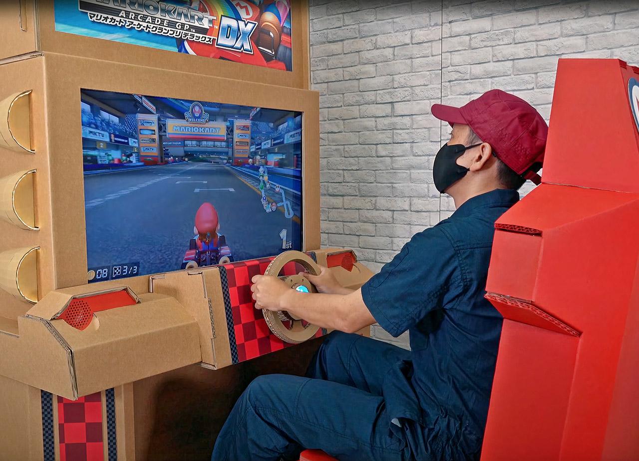 Cardboard Nintendo Switch Mario Kart Arcade Cabinet