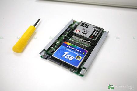 CF SSD