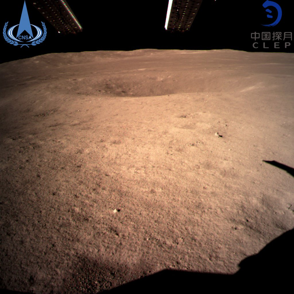 China Far Side of the Moon Landing Chang'e-4