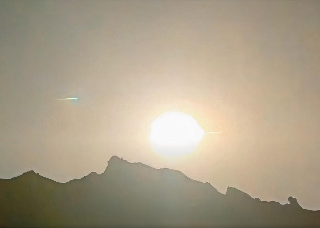 China Giant Meteoroid