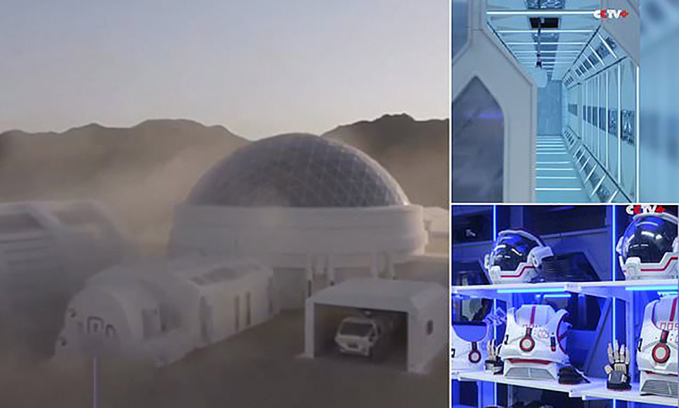 China Mars Simulation Base
