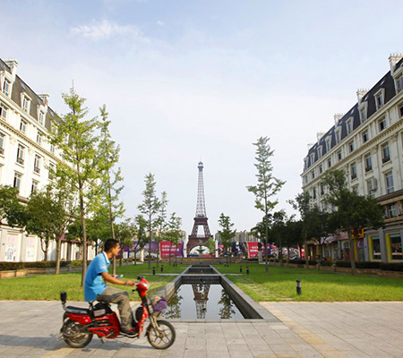 China's Paris