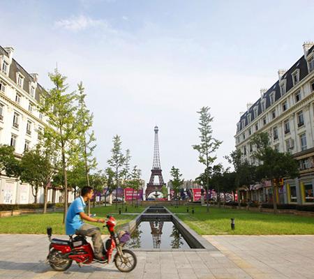 China's Paris