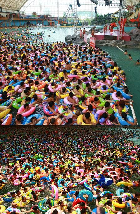 China's Dead Sea Pool