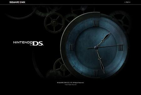 Chrono Trigger DS