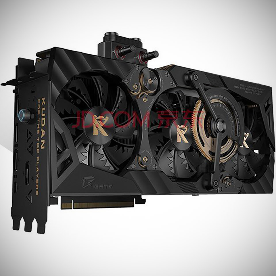 Colorful NVIDIA GeForce RTX 2080 Ti Kudan