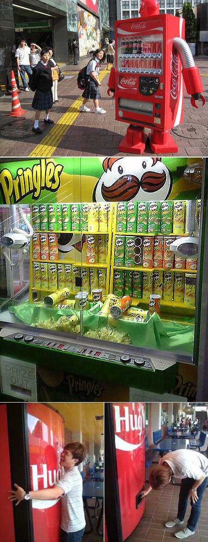 strangest vending machines around the world