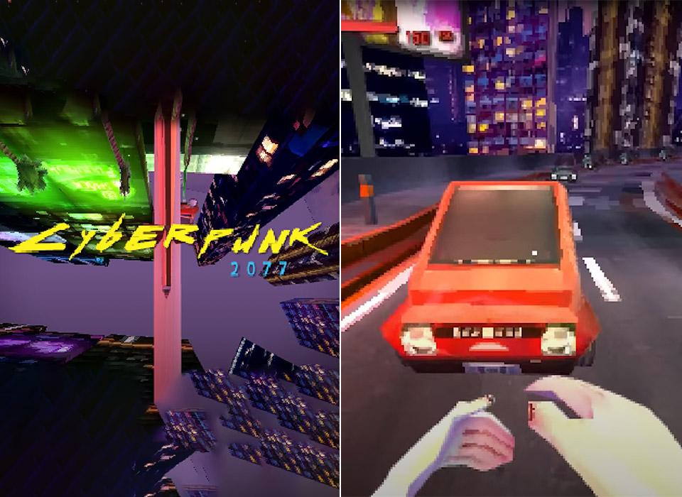 Cyberpunk 2077 PlayStation 1