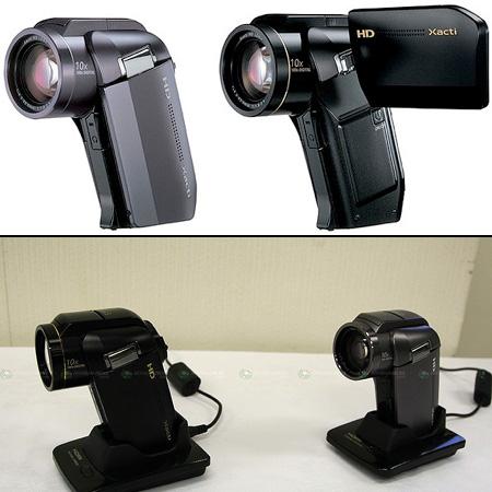 Digital HD Camcorder