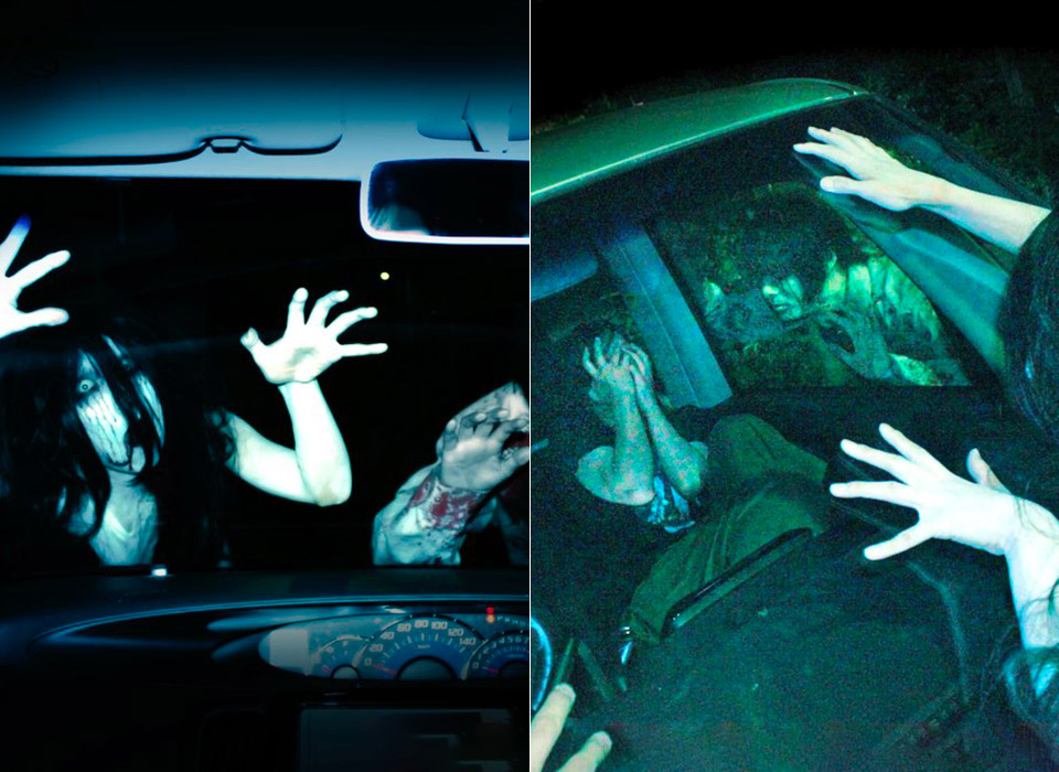 Drive-In Haunted House Tokyo