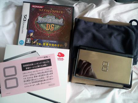 DS Premium