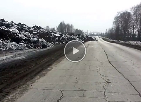 Earthflow Phenomenon Russia