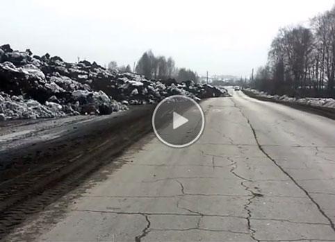Earthflow Phenomenon Russia