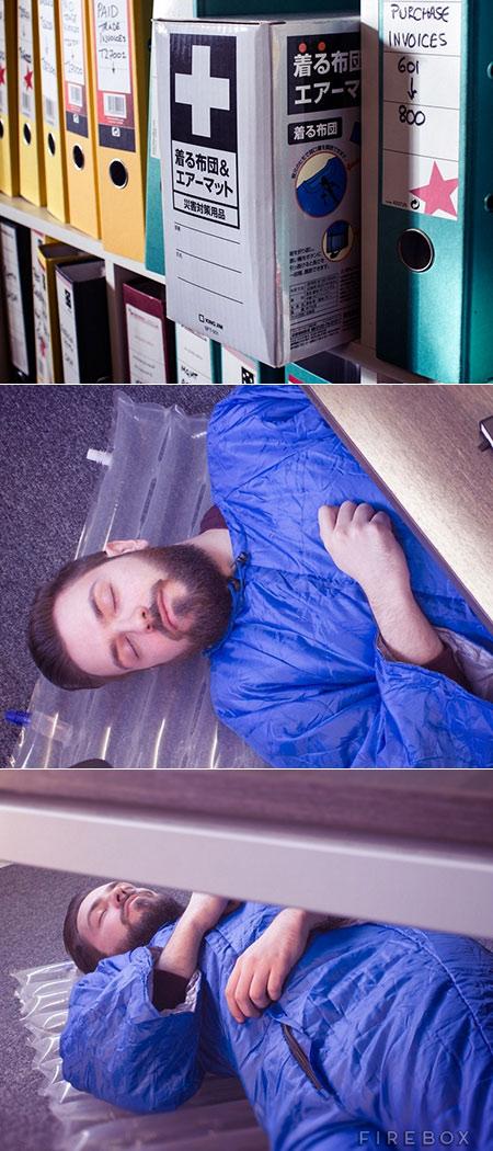 Emergency Nap Kit