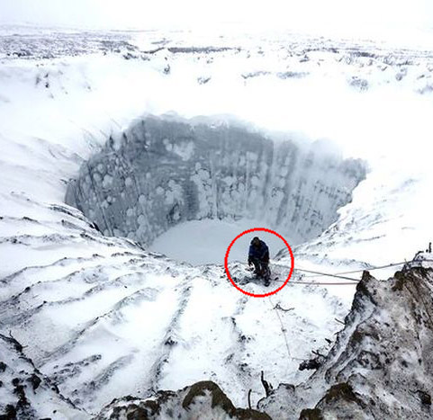 End of the World Crater