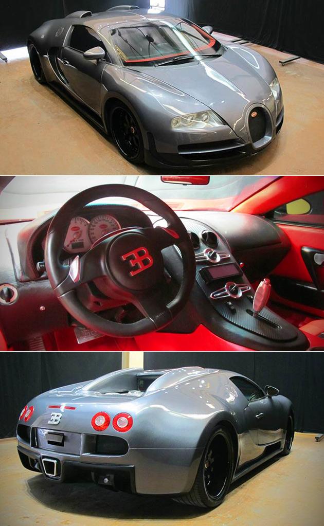 Fake Bugatti Veyron
