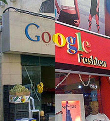 Funny Fashion Store Names