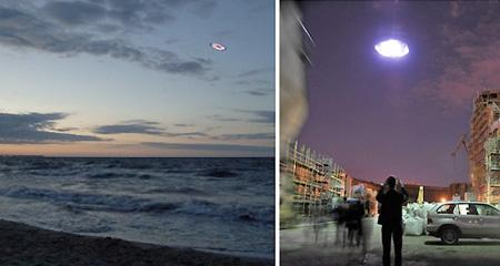 Fake UFO