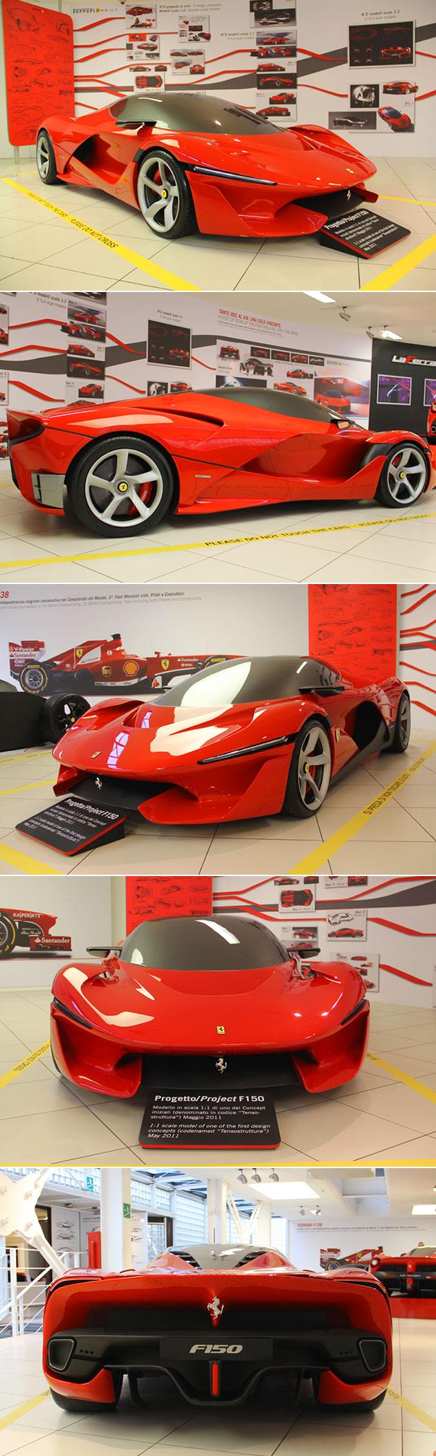 Ferrari F150 Concept