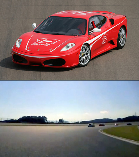 Ferrari F430 Video Shot With IPod Nano
