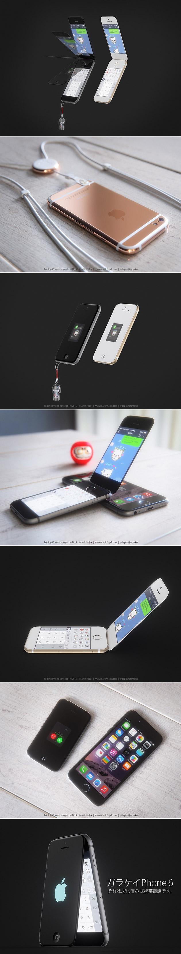 Flip iPhone