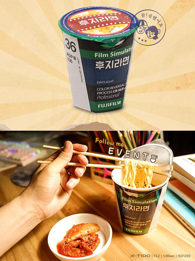 Fujifilm Instant Noodles