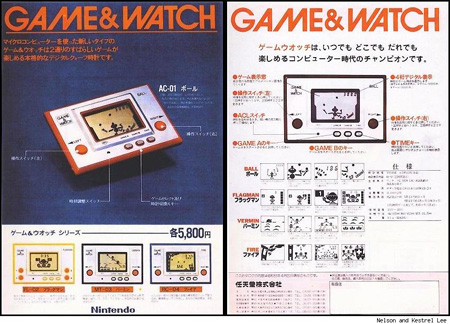 Game and Watch Games