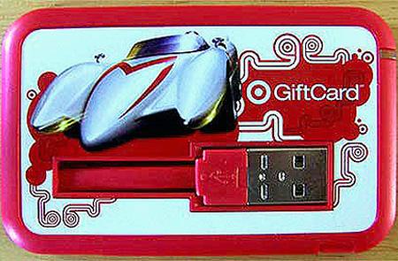 gift_cards_3.jpg