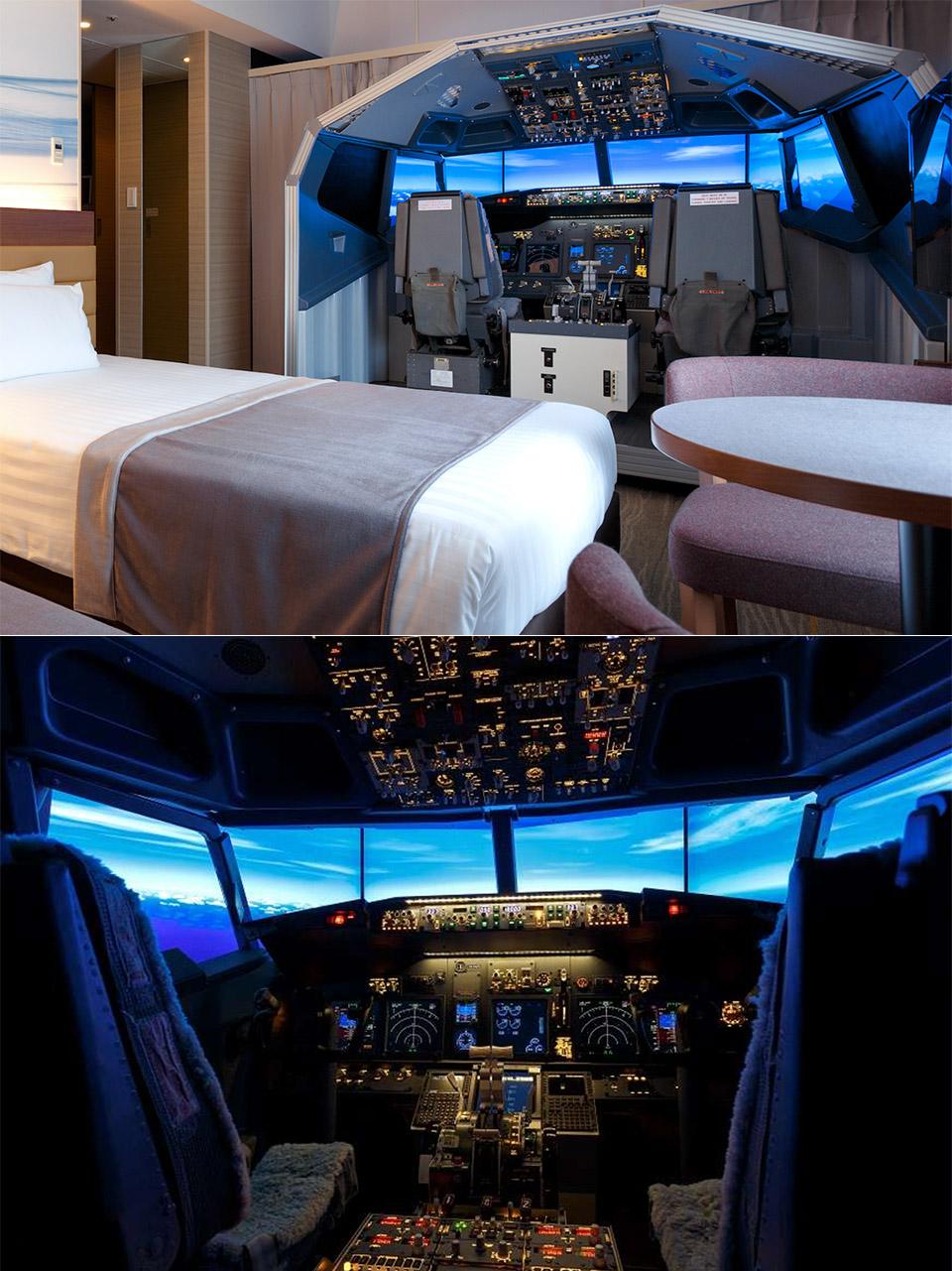 Haneda Excel Hotel Tokyu Flight Simulator Room