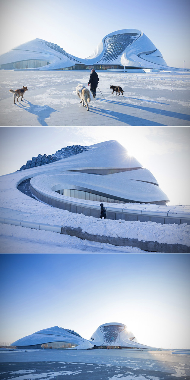 Harbin Opera House Looks Like A Building Straight From A